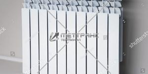 Отопительные приборы в Курске